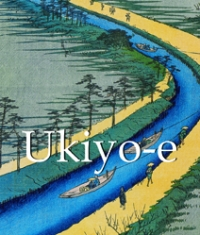 (English) (French) Ukiyo-E