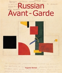 (English) Russian Avant-Garde