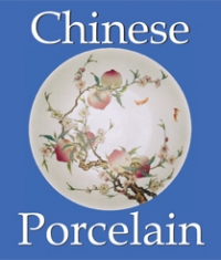(English) Chinese Porcelain