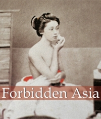 (English) Forbidden Asia