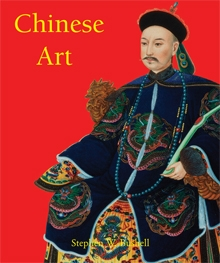 (English) Chinese Art