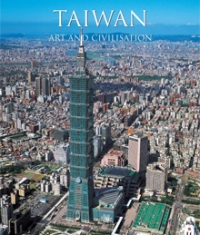 (English) Taiwan Art & Civilisation