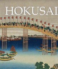 (English) Hokusai