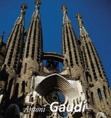 (French) Antoni Gaudí