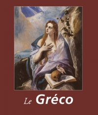 (French) Le Gréco