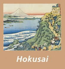 (English) (French) Hokusai