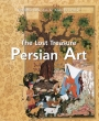(English) Persian Art