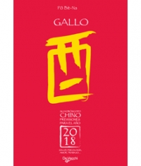 Horóscopo chino Gallo